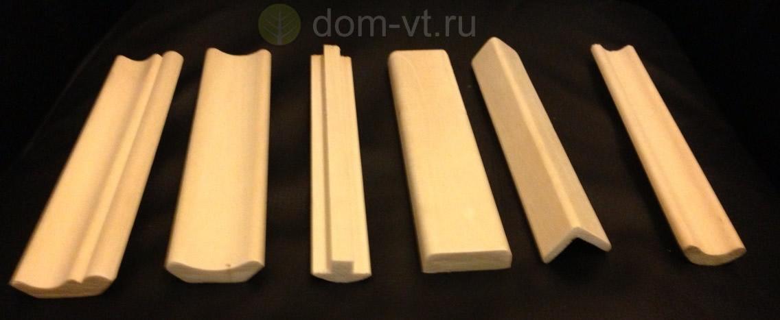 Bardage bois sur isolation exterieure travaux renovation - Isolation exterieure bois bardage ...